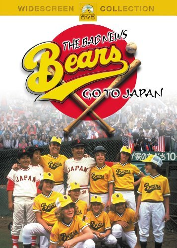 Bad News Bears Go To Japan Curtis Haley Wakayama Inoki Is Ws Pg