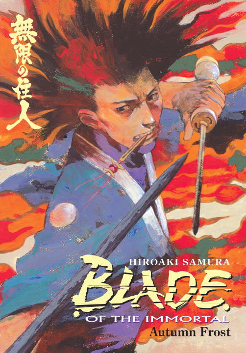Hiroaki Samura Blade Of The Immortal Volume 12 Autumn Frost