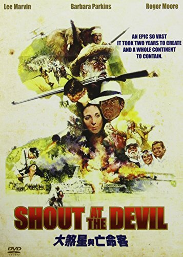 Shout At The Devil (edited) Shout At The Devil Import Eu Ntsc (0)
