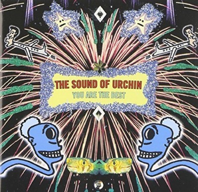 Sound Of Urchin You Are The Best Enhanced CD