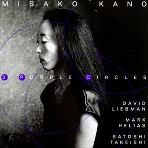 Misako Kano Three Purple Circles