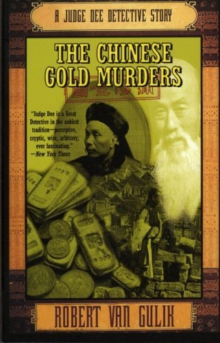 Robert Van Gulik The Chinese Gold Murders