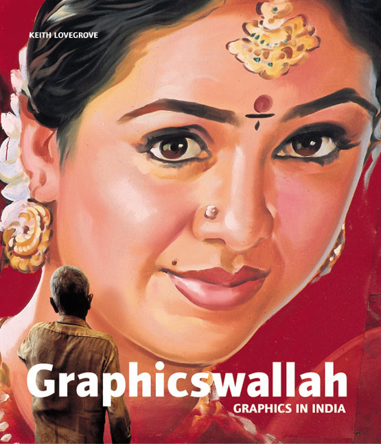 Keith Lovegrove Graphicswallah Graphics In India