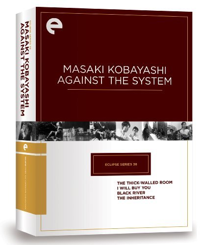 Eclipse Series 38 Masaki Kobayashi Against The System Eclipse Series 38 Masaki Kobayashi Against The System DVD Criterion