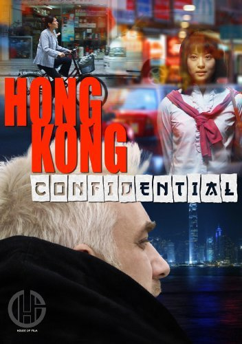 Hong Kong Confidential Hong Kong Confidential Nr