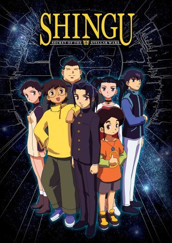 Shingu Secret Of The Stellar Complete Series Litebox Nr 5 DVD