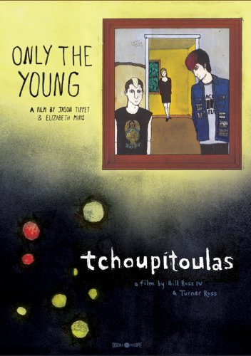 Only The Young Tchoupitoulas Only The Young Tchoupitoulas Nr 2 DVD