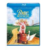 Babe Pig In The City 15th Ann Babe Pig In The City Blu Ray G