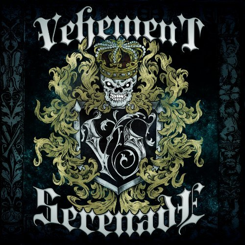 Vehement Serenade Things That Tear You Apart
