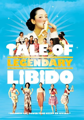 Tale Of Legendary Libido Tale Of Legendary Libido Nr