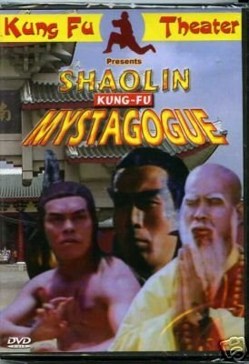 Hsu Feng Chang Ping I Shaolin Kung Fu Mystagogue (dubbed In English)