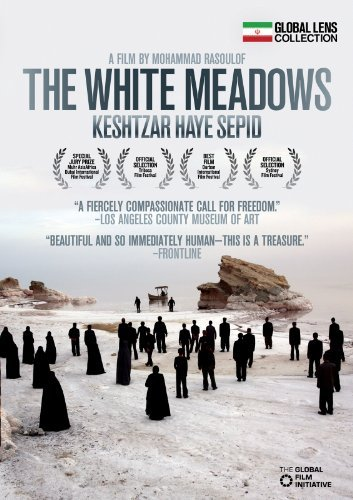White Meadows (keshtzar Haye S White Meadows (keshtzar Haye S Made On Demand