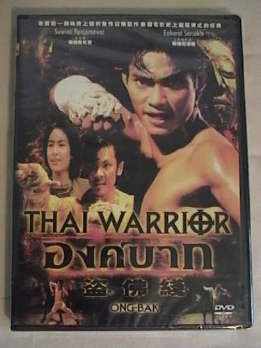 Thai Warrior Thai Warrior