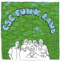 Csc Funk Band Troll's Soiree 7 Inch Single