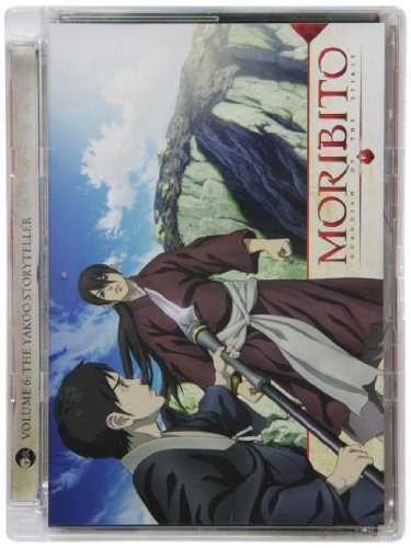Vol. 6 Moribito Guardian Of The Spiri Jpn Lng Eng Dub Sub Nr