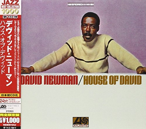 David Fathead Newman House Of David Anthology