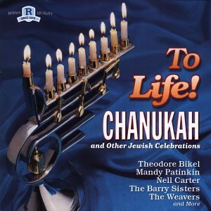 To Life Songs Of Chanukah & To Life Songs Of Chanukah & Ot Levy Bikel Carter Klezmatics Lawrence Gorme Weavers