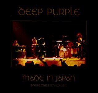 Deep Purple Made In Japan 2 CD Set