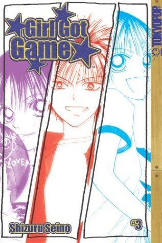 Shizuru Seino Girl Got Game Vol. 3