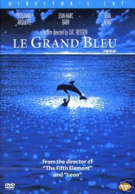Le Grand Blue The Big Blue (1 Le Grand Blue The Big Blue Import Kor