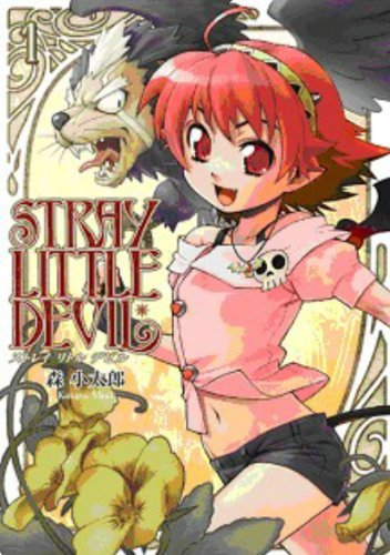 Kotaro Mori Stray Little Devil Volume 1