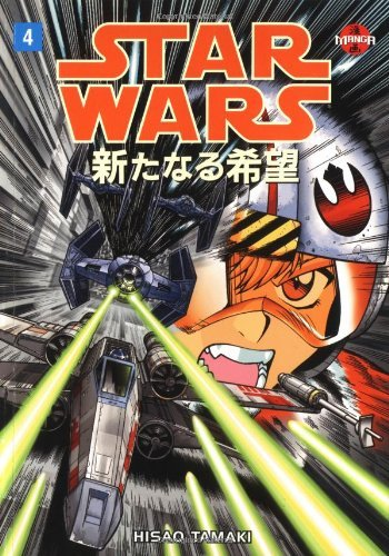 Hisao Tamaki Star Wars A New Hope Volume 4 (manga)