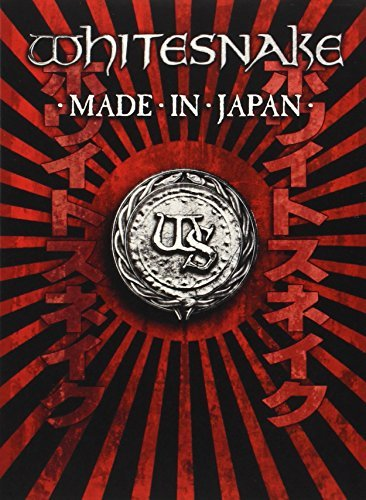 Whitesnake Whitesnake Made In Japan Nr