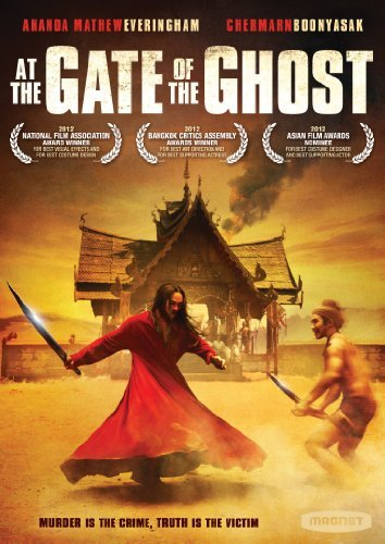 At The Gate Of The Ghost Everingham Hetrakul Wachirabun DVD R