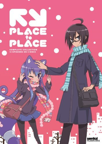 Place To Place Complete Colle Place To Place Jpn Lng Nr 3 DVD