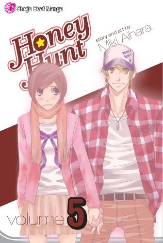 Miki Aihara Honey Hunt Volume 5