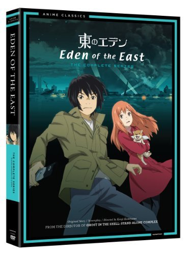 Complete Series Eden Of The East Tvma