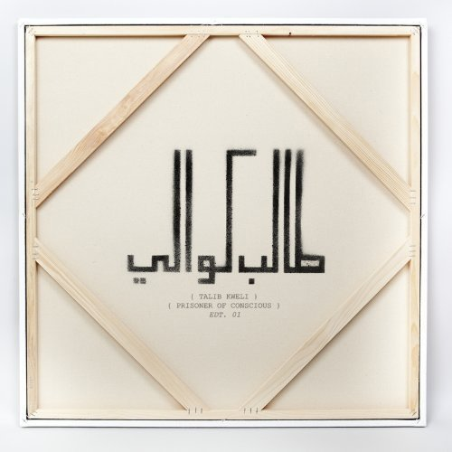 Talib Kweli Prisoner Of Conscious (p.O.C.) Explicit Version 4 Lp