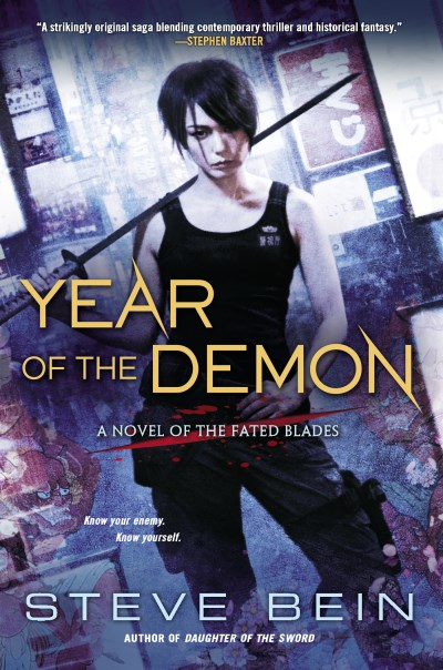 Steve Bein Year Of The Demon