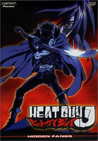Heat Guy J Vol. 4 Hidden Fangs Clr Aws Jpn Lng Eng Dub Sub Nr