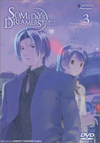 Someday's Dreamers Lesson 3 Precious Feelings Clr Jpn Lng Eng Dub Sub Nr