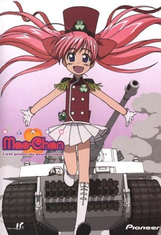 Mao Chan Vol. 1 I Will Protect The Peac Clr Jpn Lng Eng Dub Sub