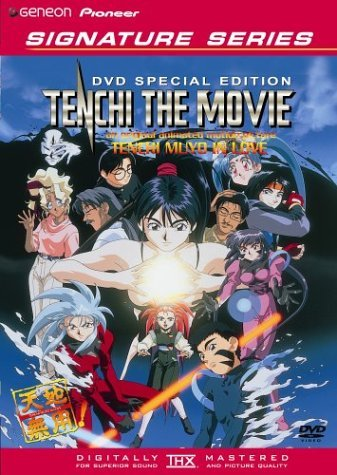 Tenchi Movie Tenchi Muyo In Love Clr Cc Nr Signature