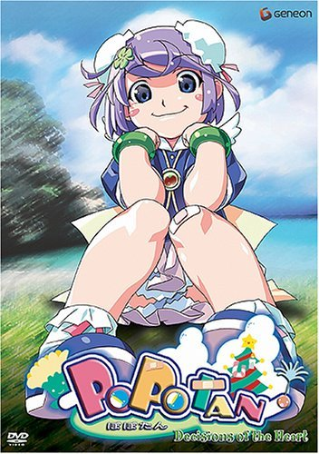 Popotan Vol. 3 Decisions Of The Heart Clr Jpn Lng Eng Dub Sub Nr