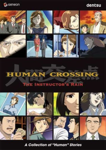 Human Crossing Vol. 4 Instructor's Rain Clr Jpn Lng Eng Dub Sub Nr