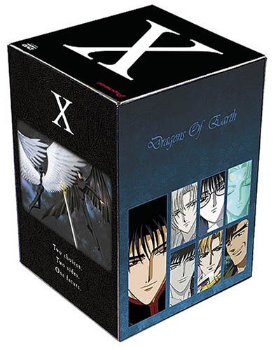 X Collection 2 Vol. 5 8