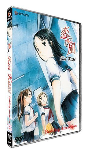 Koi Kaze Vol. 2 Budding Attraction Clr Jpn Lng Eng Dub Sub Nr
