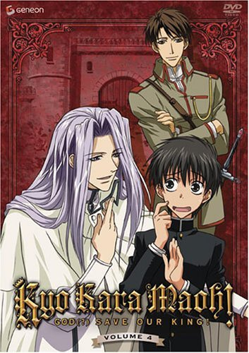 Kyo Kara Maoh Vol. 4 God Save Our King Clr Nr