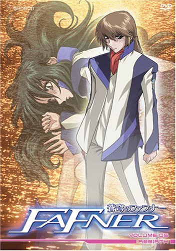Fafner Vol. 5 Rebirth Clr Nr