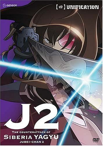 J2 Vol. 4 Unification Clr Jpn Lng Eng Dub Sub Nr