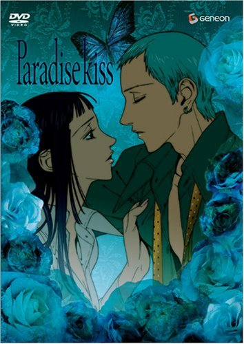 Paradise Kiss Vol. 1 Clr Nr
