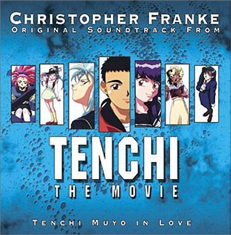 Tenchi Soundtrack