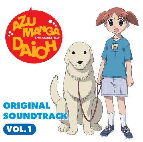 Azumanga Daioh Soundtrack