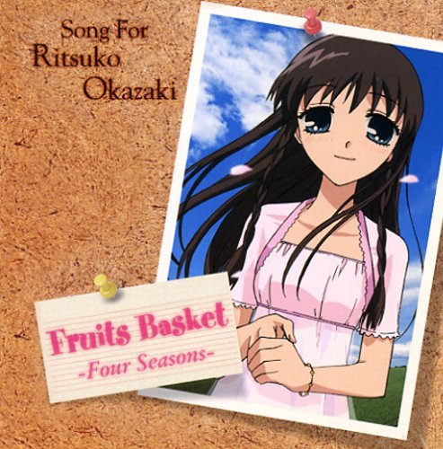 Fruits Basket Four Seasons Soundtrack