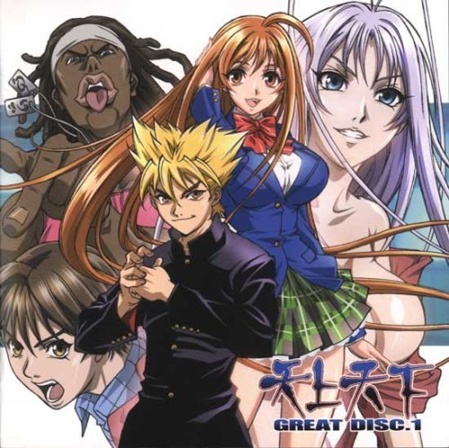 Tenjho Tenge Soundtrack