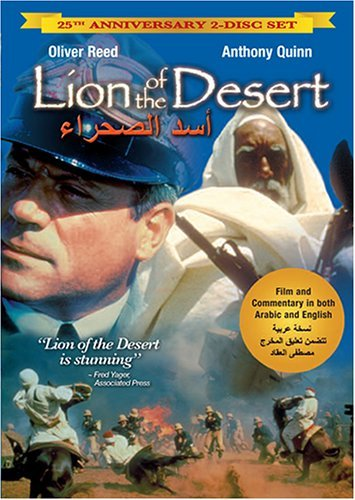 Lion Of The Desert Lion Of The Desert Clr Pg 2 DVD 25th An